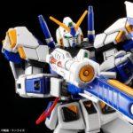 P-Bandai HG 1/144 Gundam Unit 4. Images, info