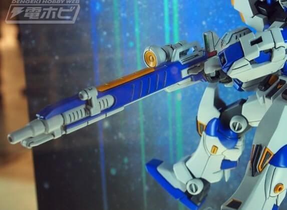 weapon of gundam unit four