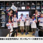 THE GUNDAM BASE TOKYO presents FACTORY ZONE TOUR: Images, Full Info