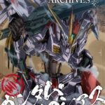 NEW GUNPLA Gundam Marchosias: Mobile Suit Gundam Iron-Blooded Orphans MS Archives 4th release. Gunpla release, full info and full images