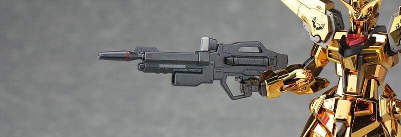 weapon closeup of Akatsuki Gundam