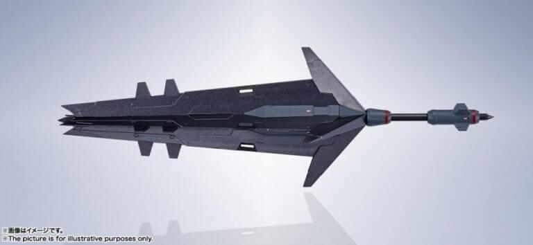 weapon closeup of the Barbatos Lupus Rex