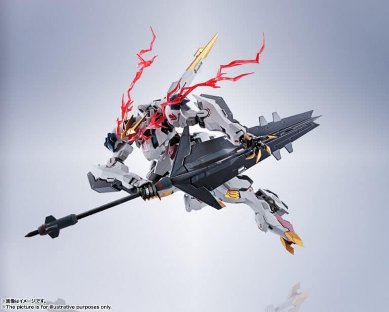 full weapons in action of Barbatos Lupus Rex