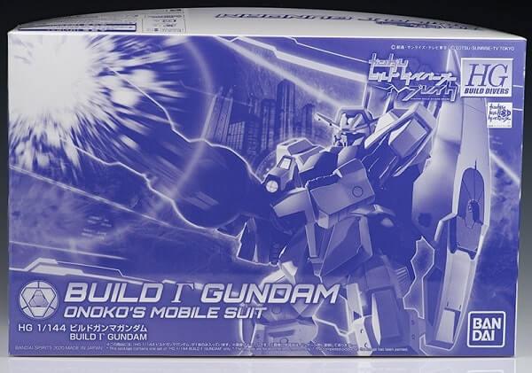 box art for the Build Gamma Gundam
