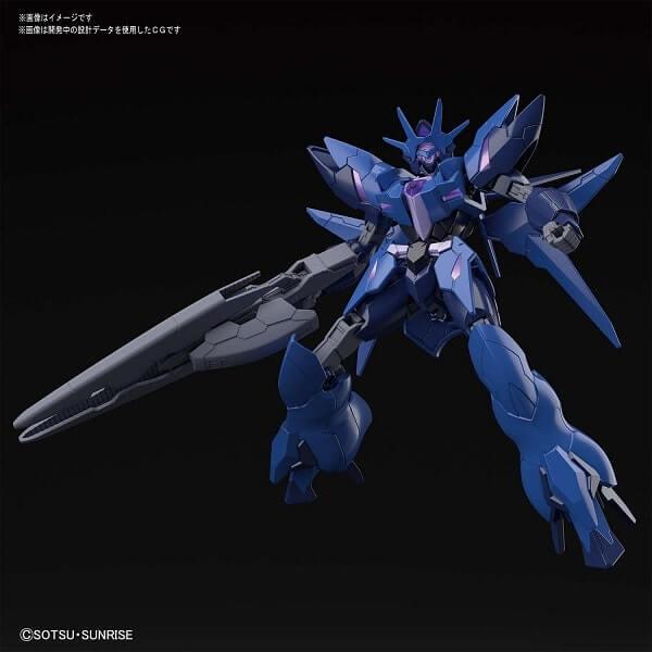 full weapon of the Enemy Gundam