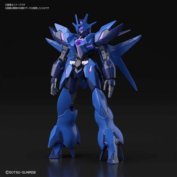 front view of the Enemy Gundam