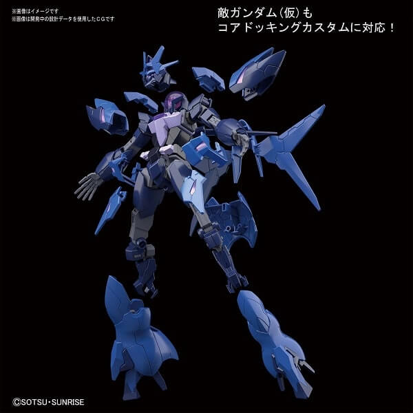 photo explosion of the Enemy Gundam