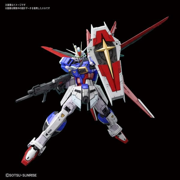 full front view of Force Impulse Gundam