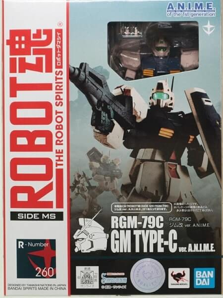 box art of the action figure ROBOT魂 GM Type C