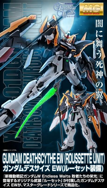 official promotional poster of Gundam Deathscythe EW Roussette