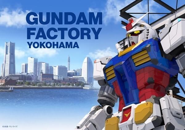 official poster of Gundam Factory Yokohama