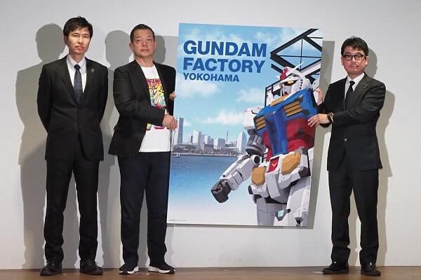 official presentation of the event Gundam Factory Yokohama