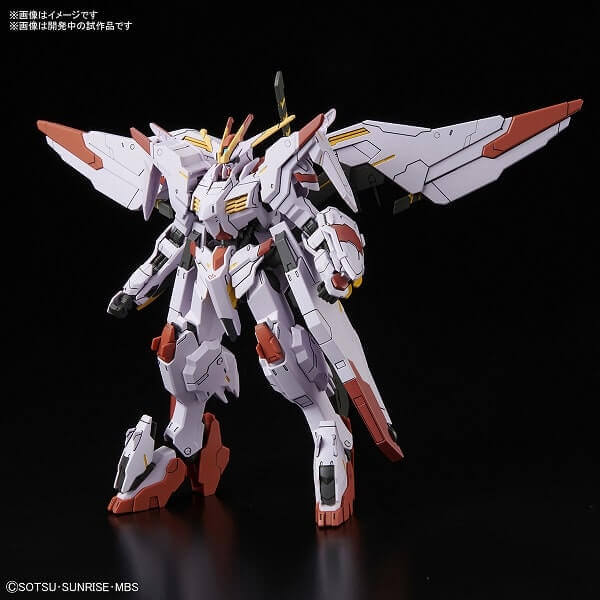 front view of Gundam Marchosias