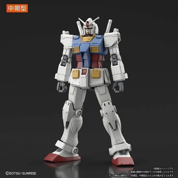 front view without weapons of Gundam The Origin Custom