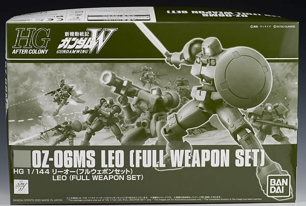 box art for the Leo Full Weapon Set