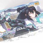 HGBD:R Mobile Doll May Box Open Review
