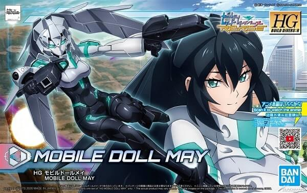 box art of the Mobile Doll May