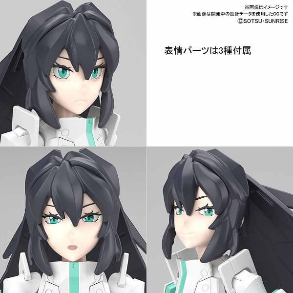 various expressions of the Mobile Doll May
