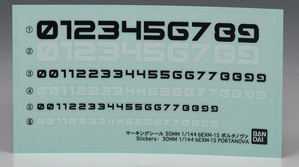 stickers for the Portanova Space Type Gray