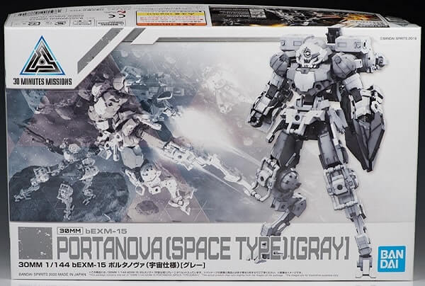 box art for the Portanova Space Type Gray