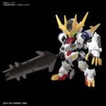 SDCS Gundam Barbatos Lupus Rex official images, info