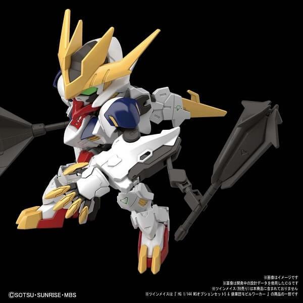 closeup SDCS Gundam Barbatos Lupus Rex