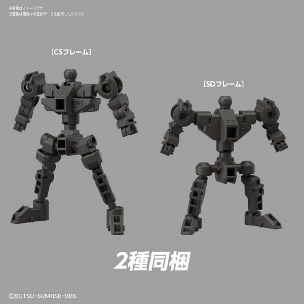 inner frames SDCS Gundam Barbatos Lupus Rex