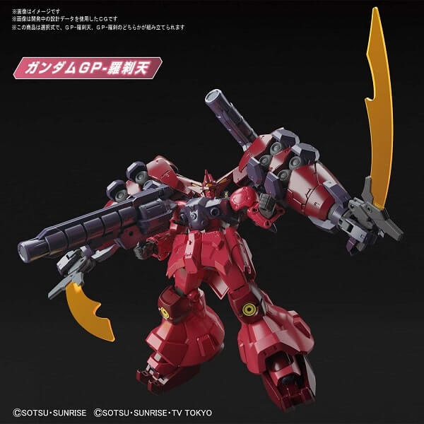 another view of the gundam gp rase two