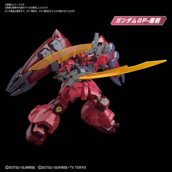 full weapons image of the gundam gp rase two