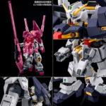 P-Bandai HG RX-121-3C Gundam TR-1 Haze'n-thley