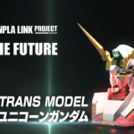 An auto-trans model RX-0 Unicorn Gundam is being planned for the Gunpla 40th anniversary