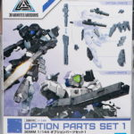 30MM 1/144 Option Parts Set 1 Full Review