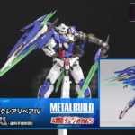 P-Bandai METAL BUILD Gundam Exia Repair IV