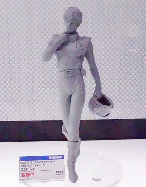the protagonist Amuro Ray and the prototype was displayed