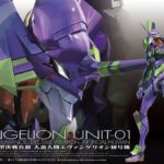 RG Evangelion Unit-01 many images, info