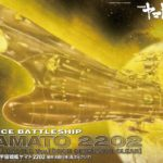1/1000 Yamato 2202 Final Battle Ver. High Dimension Clear