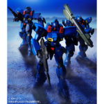 P-Bandai RE/100 Gun Ez Ground Type Bluebird Team Colors