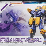 30MM 1/144 Portanova Marine Type (Purple) REVIEW