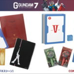 The 7th Gundam Stationery will be released in late March. Full eng info, LINK