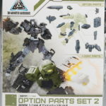 REVIEW 30MM 1/144 Option Parts Set 2