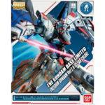 P-Bandai MG The Gundam Base Limited Freedom Gundam Ver.2.0 Clear Color
