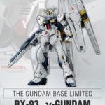 From Friday, March 20, 2020, RG 1/144 Gundam Base Limited ν Gundam [Titanium Finish] will be resold at Gundam Base. (New images added)