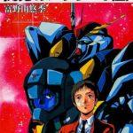 New Manga Mobile Suit Gundam: Hathaway's Flash