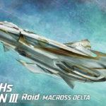 Hasegawa 1/72 Draken III Roid (Macross Delta) images, info
