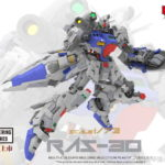 Preview images 1/72 GP03D Dendrobium Plastic Model Kit (Rodams) and updated info release