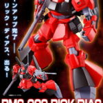 NEW MOLD! P-Bandai HGUC Quattro Bajeena's Rick Dias: images, Full eng description