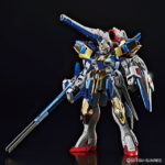 MG 1/100 Gundam Base Limited V2 Assault Buster Gundam Ver.Ka Titanium Finish