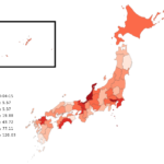 (NEWS) Japan Expands COVID-19 Coronavirus State of Emergency Nationwide