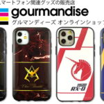 """Mobile Suit Gundam"" & ""UC"" iPhone Series ""IIIIfit"" Now on Sale! Full English info, images"
