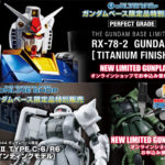 (Images, info) Gundam Base PG Gundam Titanium Finish and HG Zaku II Painting Model are now on sale!